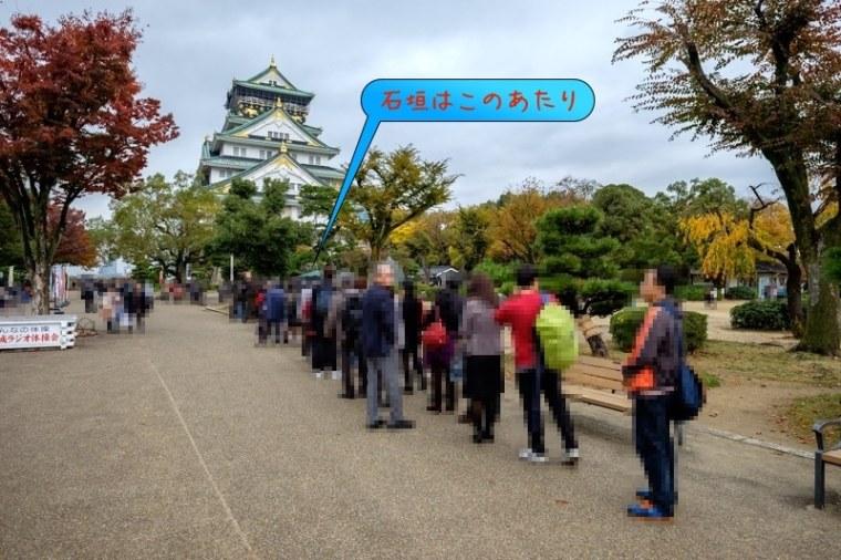 osakajo-ishigaki-ido_01-9109s2