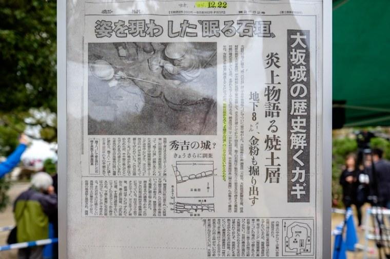 osakajo-ishigaki-ido_15-9101