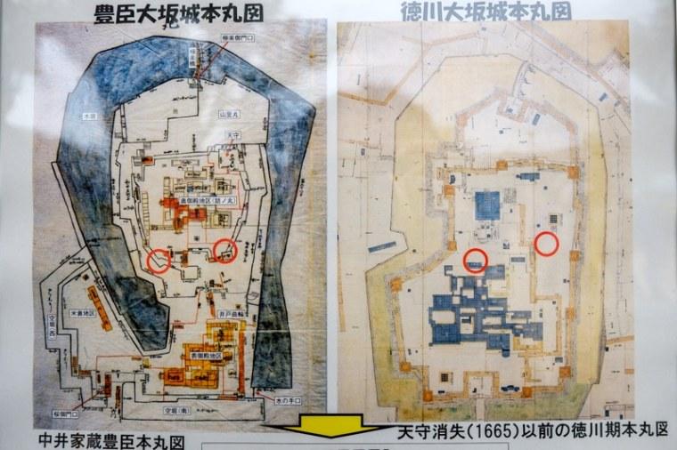 osakajo-ishigaki-ido_16-9102