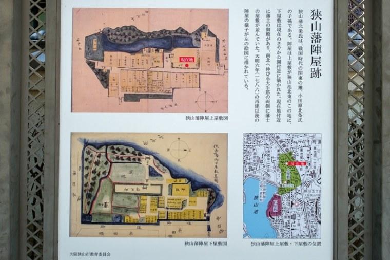sayama-jinya_07-9517