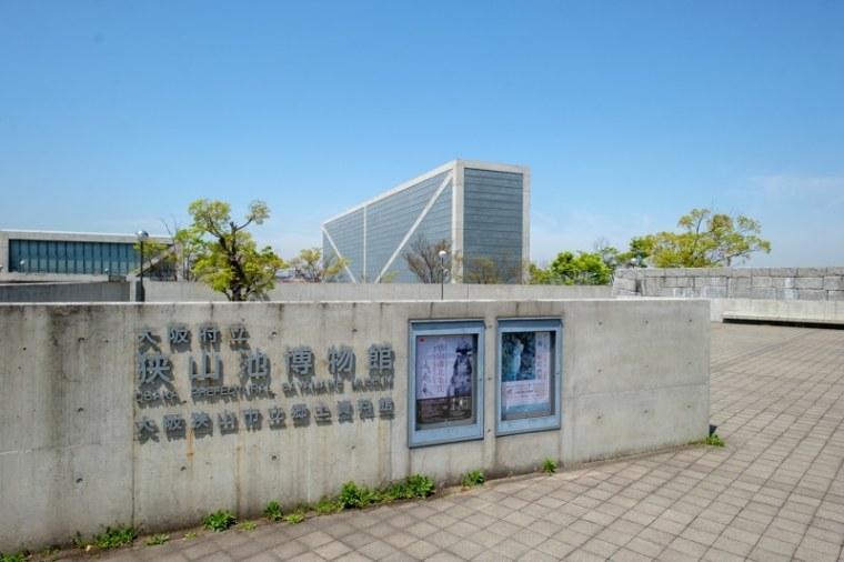 sayama-jinya_08-9481