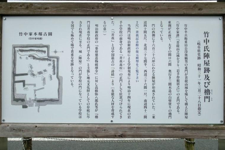 takenaka-jinya_22-6859