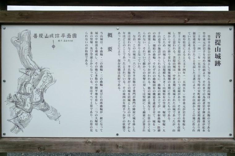 takenaka-jinya_23-6860