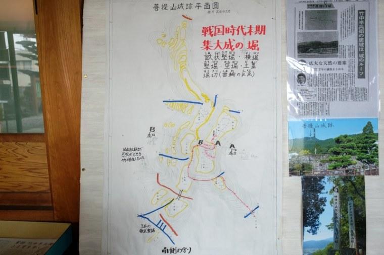 takenaka-jinya_30-6908