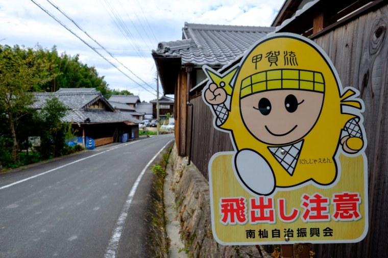 takenaka-jo_15-8324