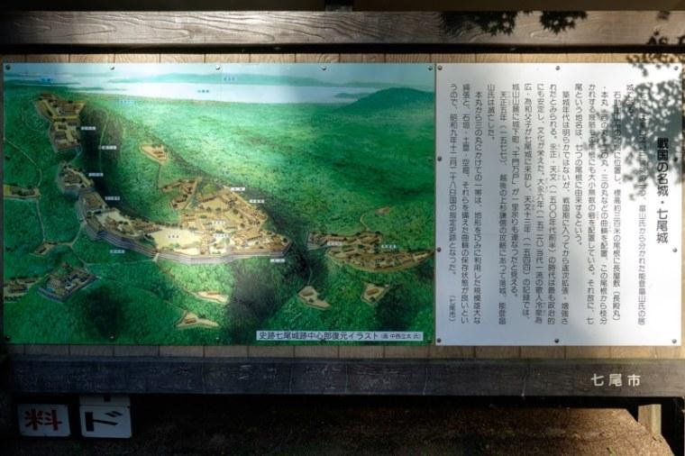 nanaojo_03-7339