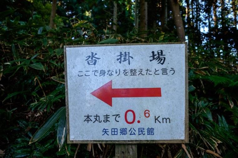 nanaojo_103-7576