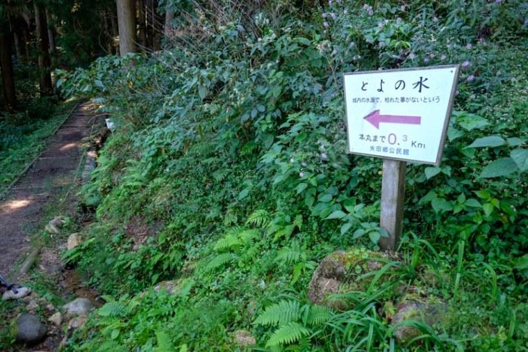 nanaojo_105-7579
