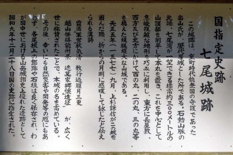 nanaojo_13-7358