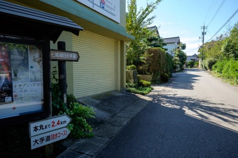 nanaojo_144-7703
