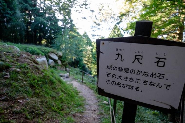 nanaojo_59-7468