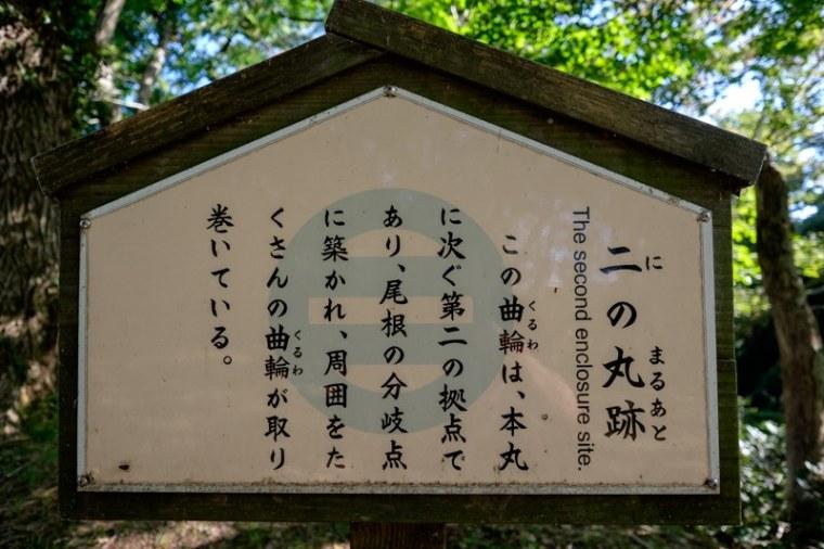 nanaojo_68-7499