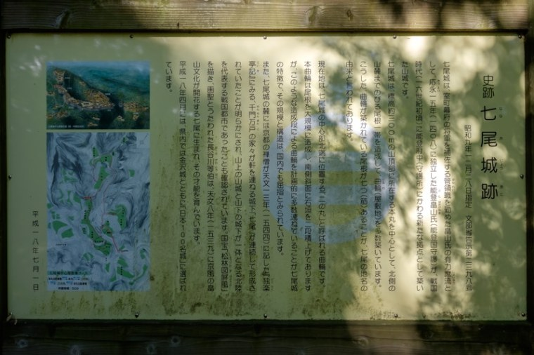 nanaojo_70-7503