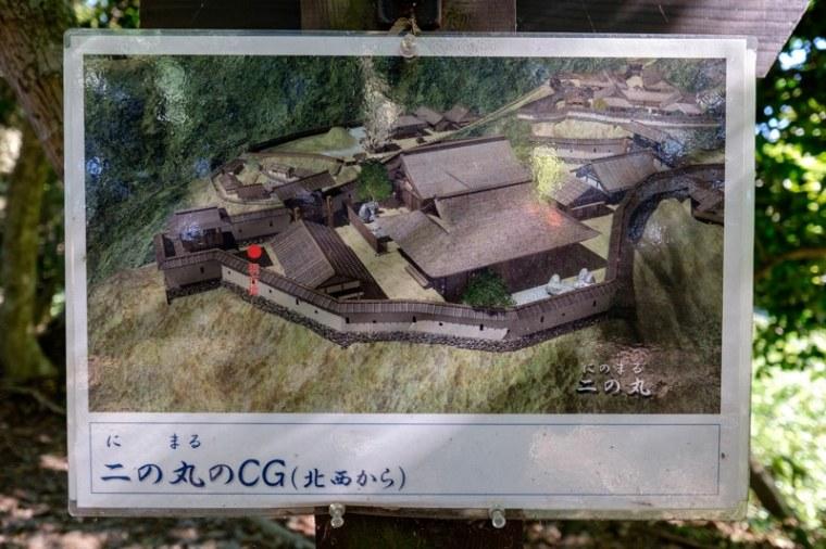 nanaojo_72-7505