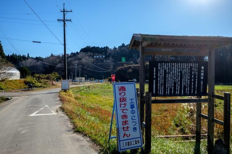 mikawa_kameyama-01_9701s