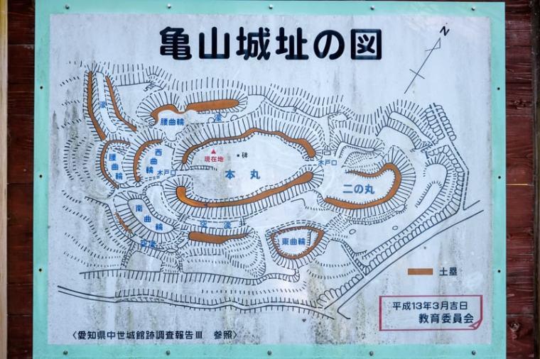 mikawa_kameyama-21_9739