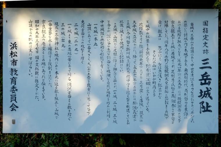 mitakejo-01_0184