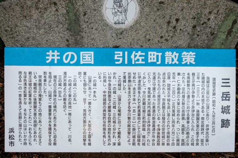 mitakejo-05_0189