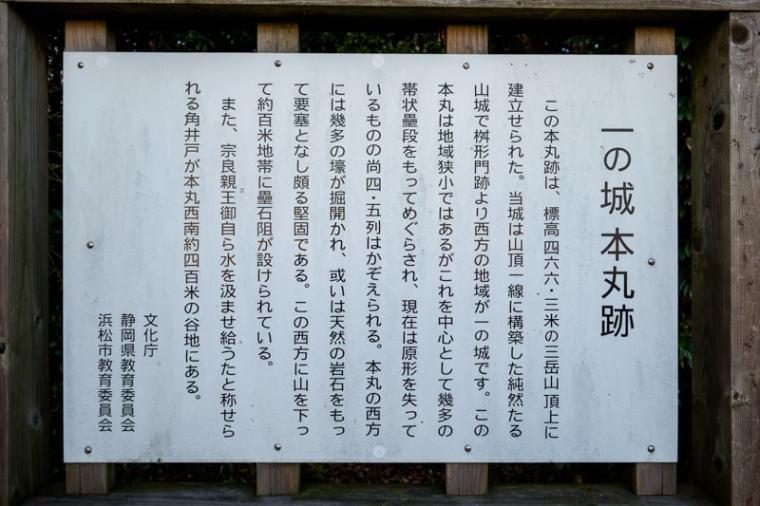 mitakejo-18_0216