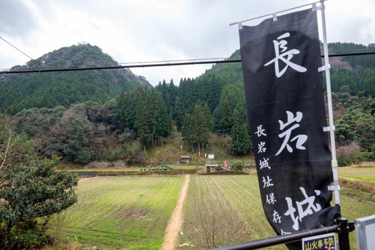 nagaiwajo-02_3539