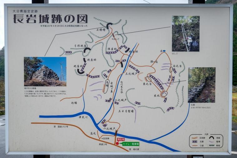 nagaiwajo-03_3542