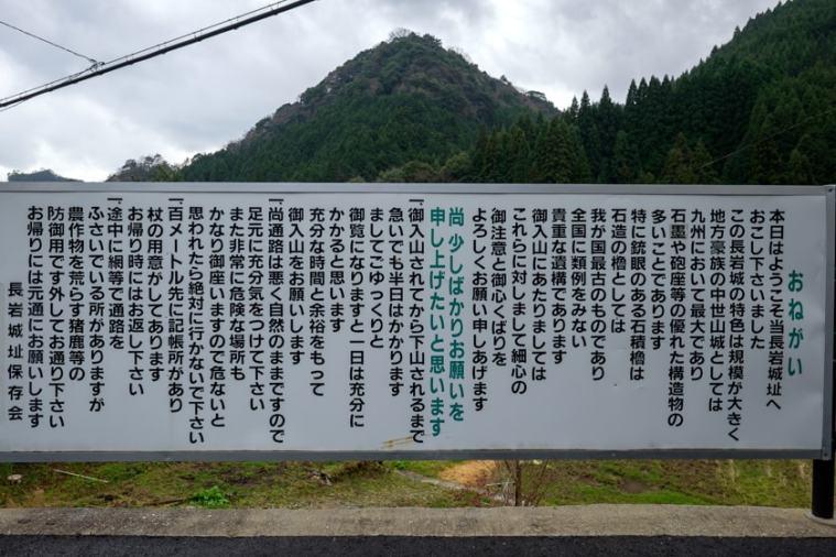 nagaiwajo-04_3537