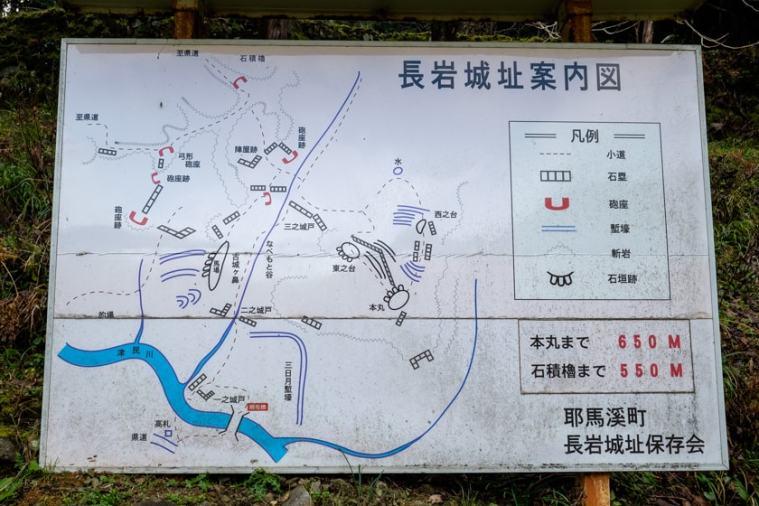 nagaiwajo-06_3549
