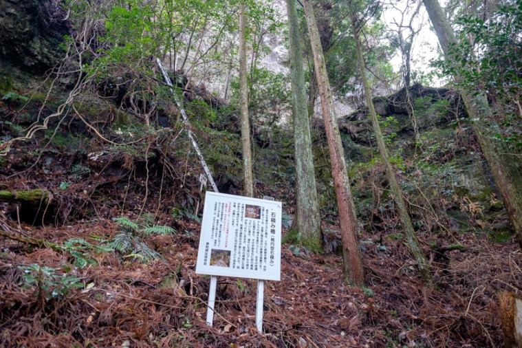 nagaiwajo-137_3771