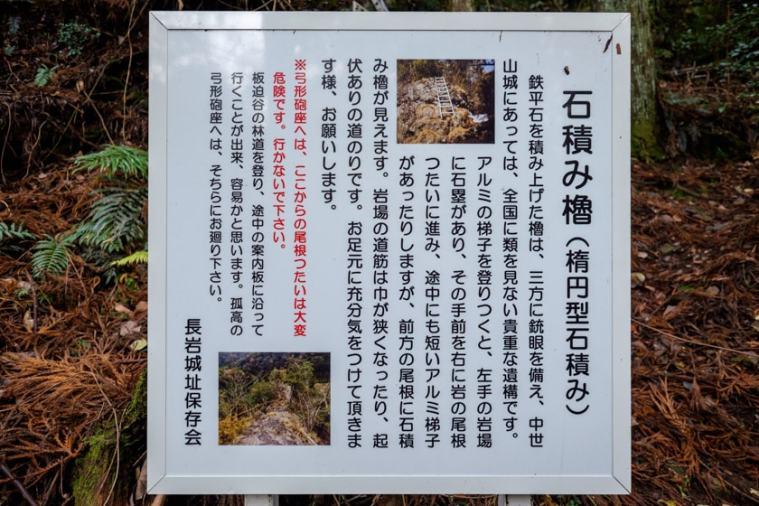 nagaiwajo-138_3772