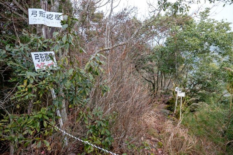 nagaiwajo-142_3779