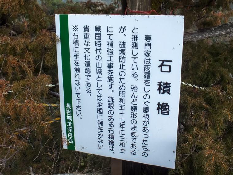 nagaiwajo-150_141943