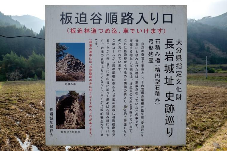 nagaiwajo-152_3791