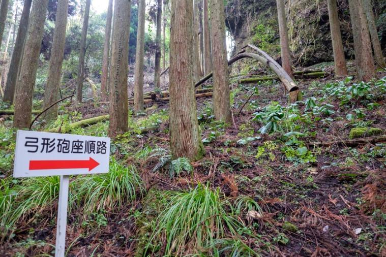 nagaiwajo-155_3796