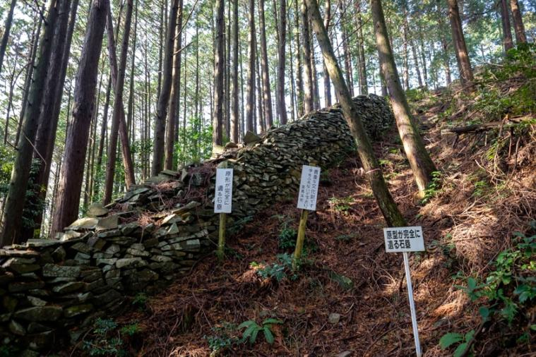 nagaiwajo-73_3668