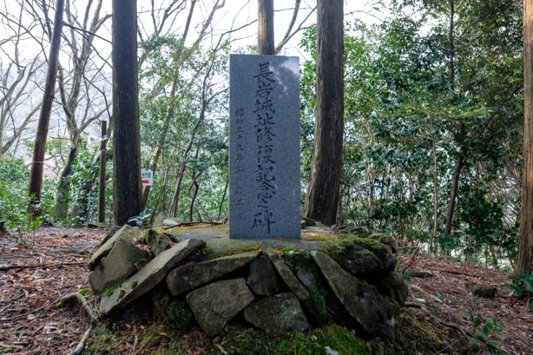 nagaiwajo-86_3692
