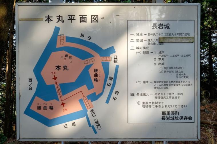 nagaiwajo-88_3693