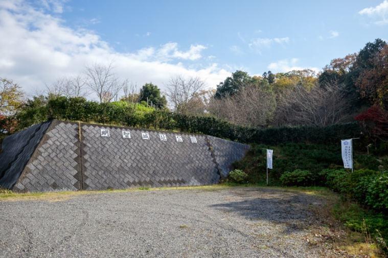 akechi_nagayama-01_9269
