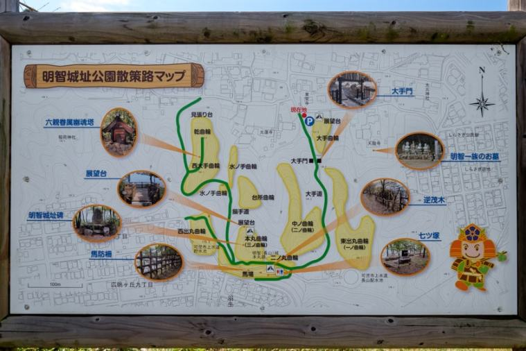 akechi_nagayama-02_9270