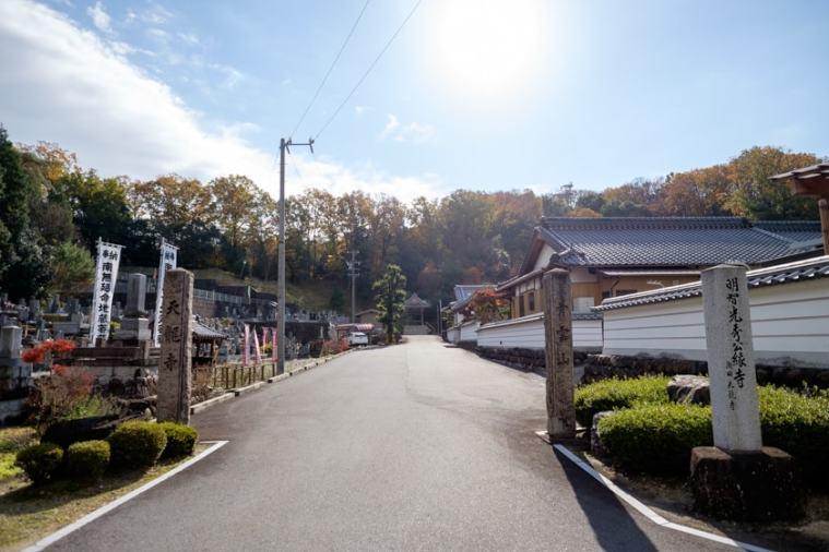 akechi_nagayama-03_9271