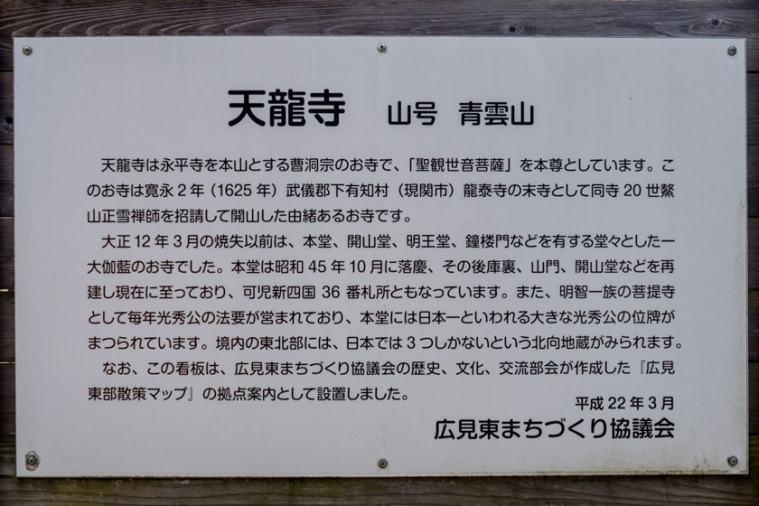 akechi_nagayama-04_9272