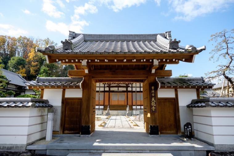 akechi_nagayama-05_9273