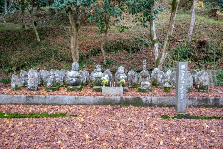 akechi_nagayama-07_9274
