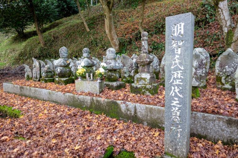 akechi_nagayama-08_9275