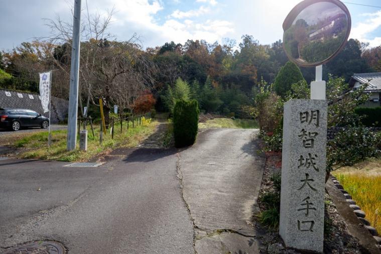 akechi_nagayama-09_9277