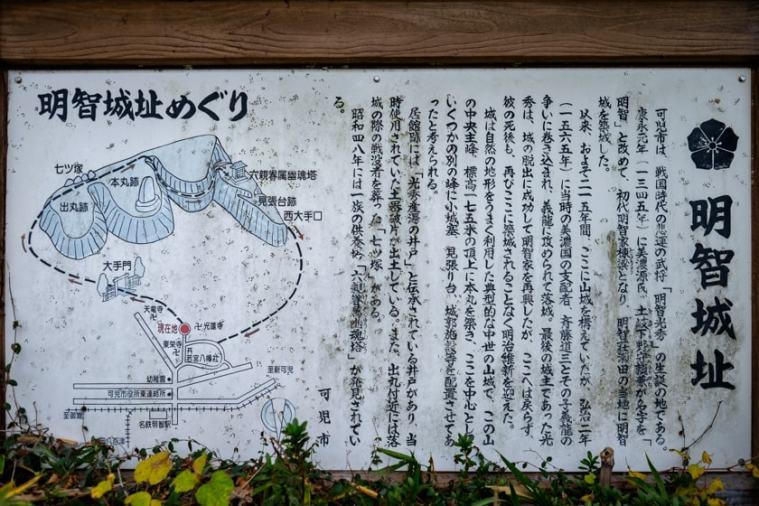 akechi_nagayama-11_9279