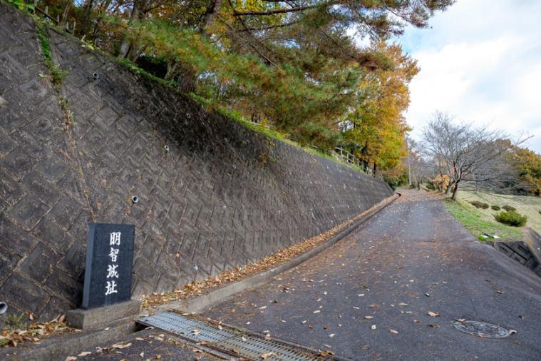 akechi_nagayama-13_9283