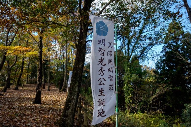 akechi_nagayama-18_9288