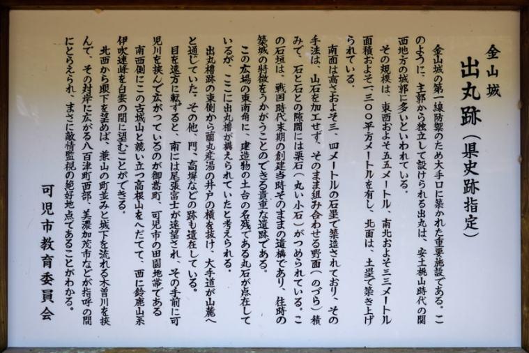 minokaneyama-05_9128
