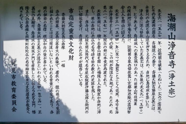 minokaneyama-101_9264