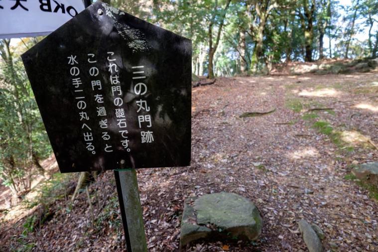 minokaneyama-15_9139